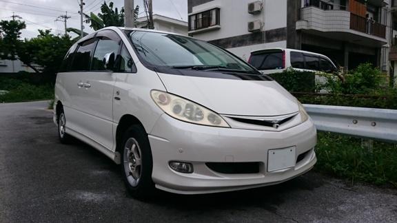 estima_hybrid001
