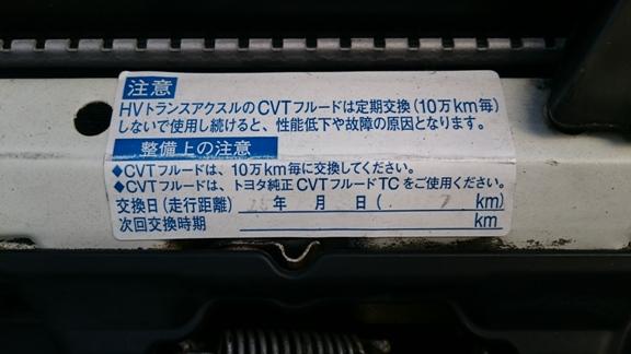 estima_hybrid010