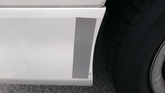 aluminum_tape_002