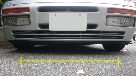 944S2フロントトレッド